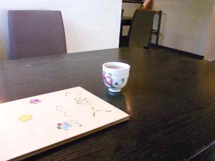 10-9-11 お茶