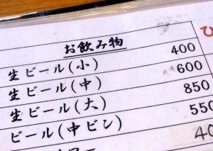 10-9-13 品びあ