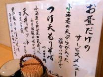 10-9-17 品店内昼