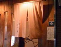 10-9-24 暖簾