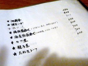 10-10-4 品