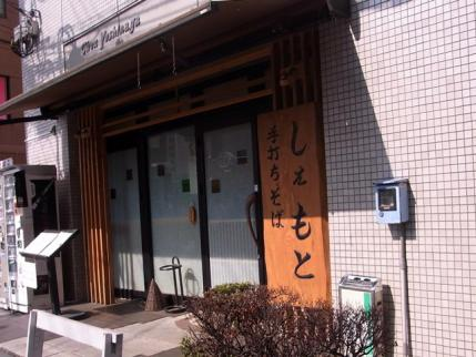 10-10-6 店あぷ