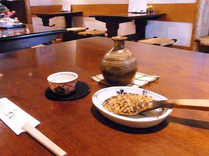10-10-8 蕎麦味噌