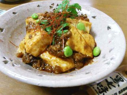 10-10-13 豆腐