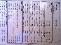 10-10-26 品