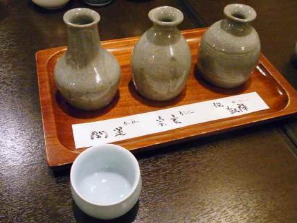 10-10-28 酒三