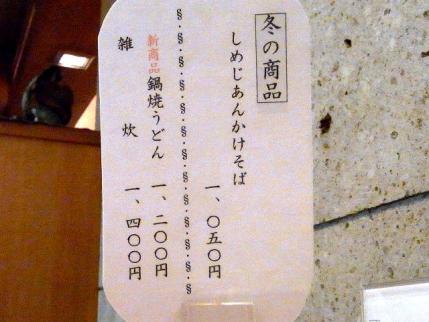 10-11-5 品ふゆ