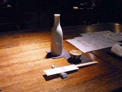 10-11-9 酒