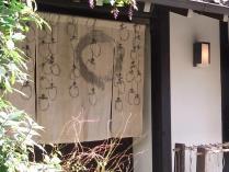 10-11-9 暖簾