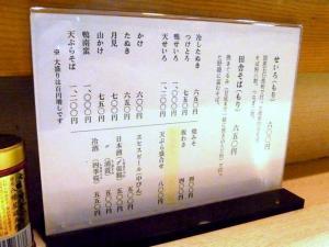 10-11-10 品