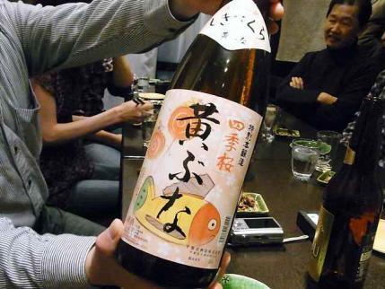 10-11-16夜 酒2