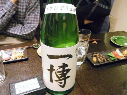 10-11-16夜 酒1