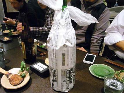 10-11-16夜 酒3