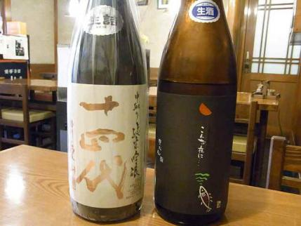 10-11-19 酒二本