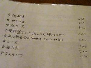 10-11-19 品