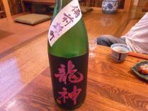 10-11-26 酒2