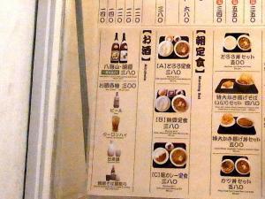 10-12-3 品酒