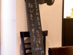 10-12-14 品きまぐれあぷ