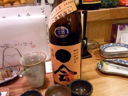 10-12-15夜 酒1