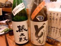 10-12-15夜 酒9