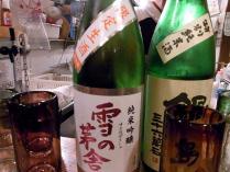 10-12-15夜 酒3