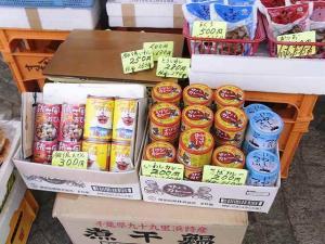 10-12-19 銚子の街の店先