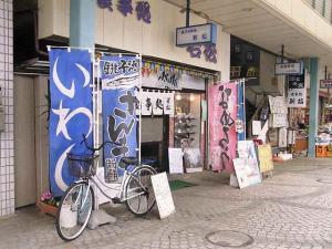10-12-19 銚子の街