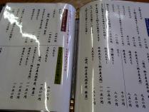 10-12-19 品そば