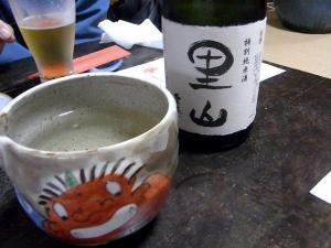 10-12-192 酒里山