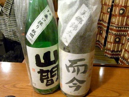 10-12-20 酒二種