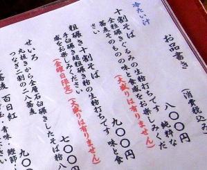 10-12-31 品がき1 - コピー