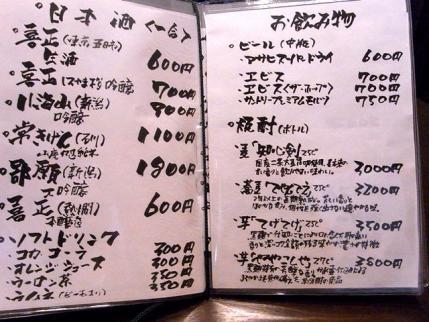 11-11-11 品酒