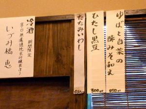 11-1-12 品壁
