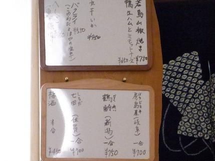 11-1-17 品看板