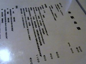 11-1-21 品酒