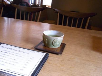 11-1-24 お茶