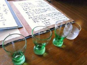 11-2-3 酒ためし