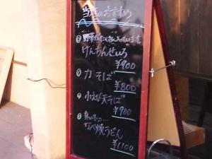 11-2-4 品店頭