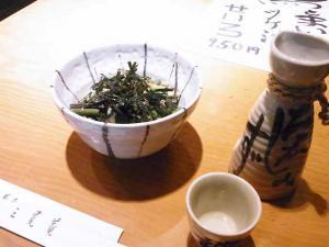 11-2-4 山菜