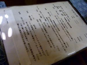 11-2-9 品酒
