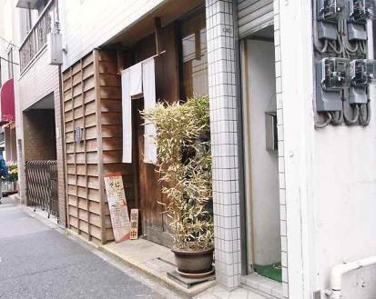 2011-2-10 店