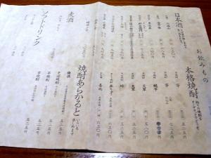 2011-2-10 品さけ