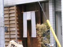 2011-2-10 暖簾