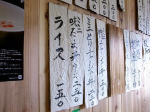 11-2-19 品丼