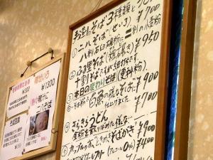 11-2-20 品黒板2