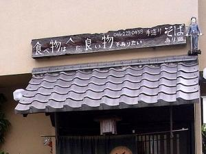 11-2-20 店正面