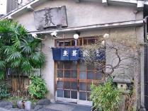 2011-2-22 店正面
