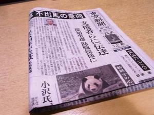 2011-2-22 新聞