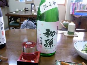 11-3-3 酒美咲