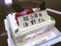 11-3-3 ケーキ